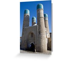 Chor Minor - Bukhara Greeting Card