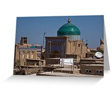 Rooftops of Khiva Greeting Card