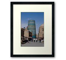 Khiva street Framed Print