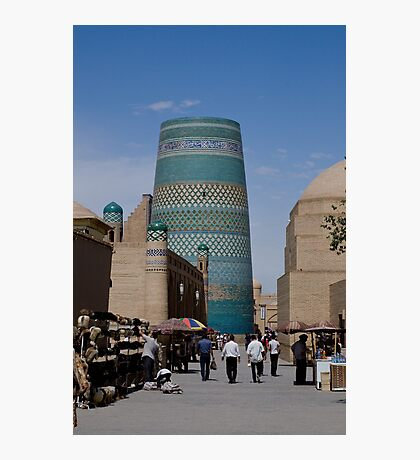 Khiva street Photographic Print