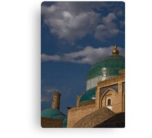 Corners, dome & minaret Canvas Print