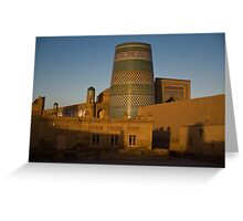 Khiva walls at dawn Greeting Card