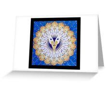 Bodhi Mandala Greeting Card