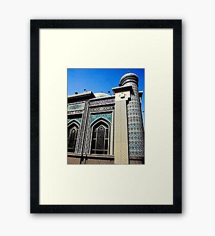 Bahrain Mosque Framed Print