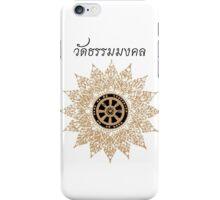 Dhammamongkol Temple Star iPhone Case/Skin