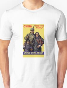 China First To Fight -- WWII Unisex T-Shirt