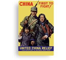 China First To Fight -- WWII Canvas Print