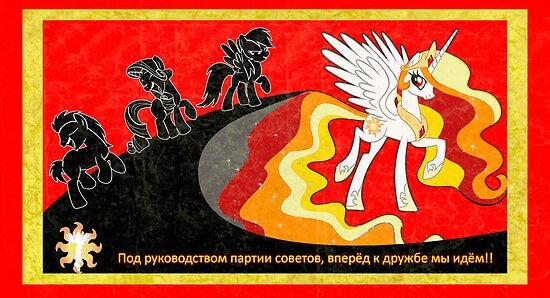 Soviet Celestia by satur9