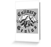 Chef Skull Trio: Culinary Genius (black text) Greeting Card