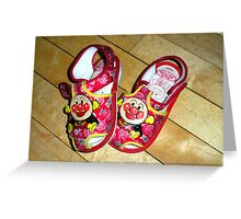 """""""Kid's Shoes.   Sole Mates!"""" Greeting Card"""