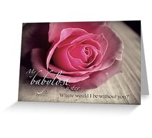 Babylost Sisters -Friendship Greeting Card