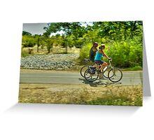 American River Bike Trail Greeting Card