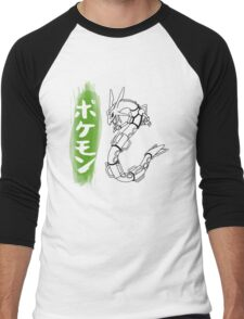 Rayquaza Men's Baseball ¾ T-Shirt