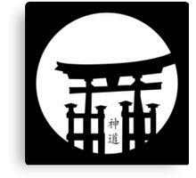 Shinto Canvas Print