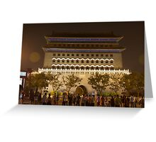 Front Gate Tiananmen Square Greeting Card