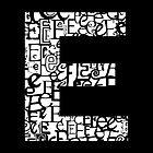The Letter E by Julie Hartman