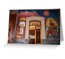 Diego Rivera Mural Greeting Card
