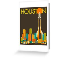 Houston Skyline Greeting Card