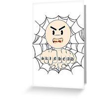 Skinhead Greeting Card
