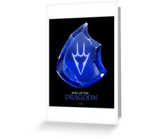 Soul of the Dragoon -black Greeting Card