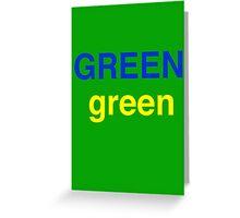 Green # 2 Greeting Card