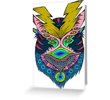 Behemoth Head Greeting Card