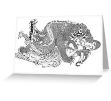 Dragon By The Tail Greeting Card