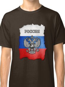 Russian Coat Of Arms Classic T-Shirt