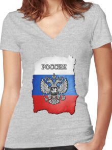 Russian Coat Of Arms Women's Fitted V-Neck T-Shirt