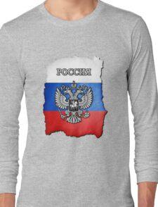 Russian Coat Of Arms Long Sleeve T-Shirt