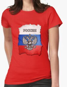 Russian Coat Of Arms Womens Fitted T-Shirt