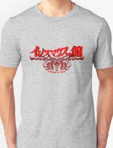 INSMOUSE NO YAKATA T-Shirt