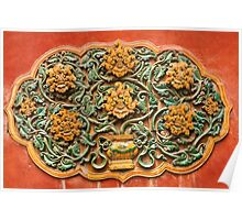 The Forbidden City - Series C - Murals and Carvings 1 Poster