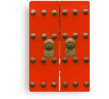 The Forbidden City - Series A - Doors & Windows 5 Canvas Print