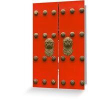 The Forbidden City - Series A - Doors & Windows 5 Greeting Card