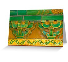 The Forbidden City - Series B - Buildings & Roof Tops 3 Greeting Card