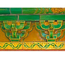 The Forbidden City - Series B - Buildings & Roof Tops 3 Photographic Print