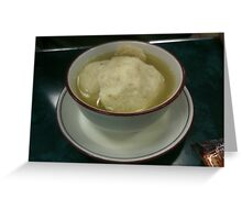 The biggest Matzoh Ball! Greeting Card