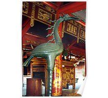 Phoenix, Temple of Literature, Hanoi, Vietnam Poster