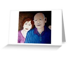 Celebrating a lifetime of love Greeting Card