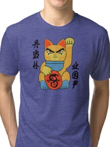 Lucky ThunderCat Tri-blend T-Shirt