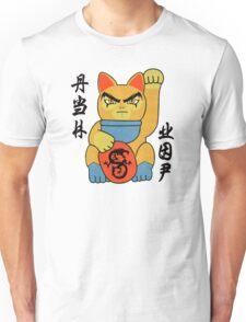 Lucky ThunderCat T-Shirt