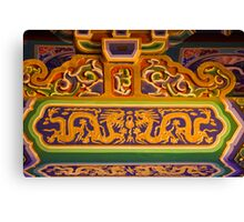 The Forbidden City - Series A - Doors & Windows 6 Canvas Print