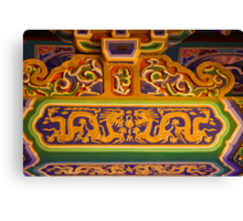 The Forbidden City - Series A - Doors & Windows 6 Canvas Print