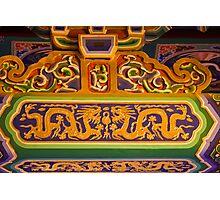 The Forbidden City - Series A - Doors & Windows 6 Photographic Print
