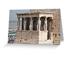 Acropolis Women Greeting Card