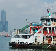 Gaoxiong Ferry by Christopher Colletta
