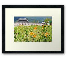 Seoul Flowers Framed Print