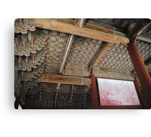 Seoul Palace Ceiling Canvas Print