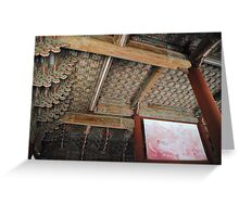 Seoul Palace Ceiling Greeting Card